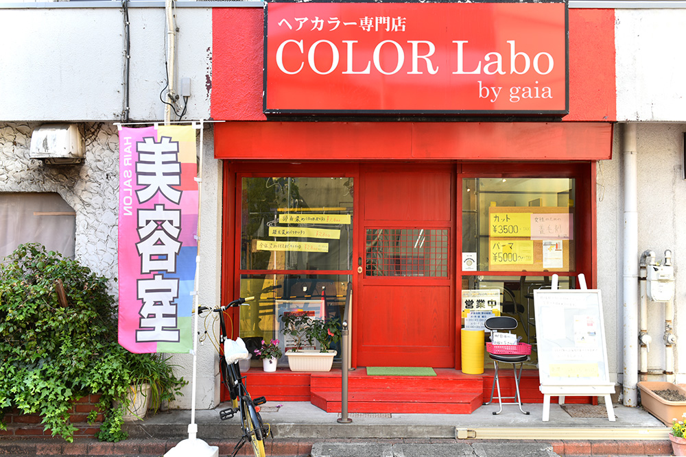 COLOR Labo by gaia